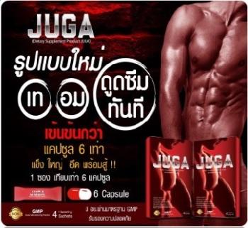Juga จูก้า อาหารเสริมผู้ชาย